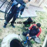 Текущий ремонт систем водоснабжения