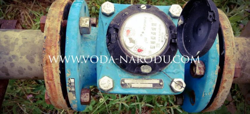 Счётчик воды для скважины